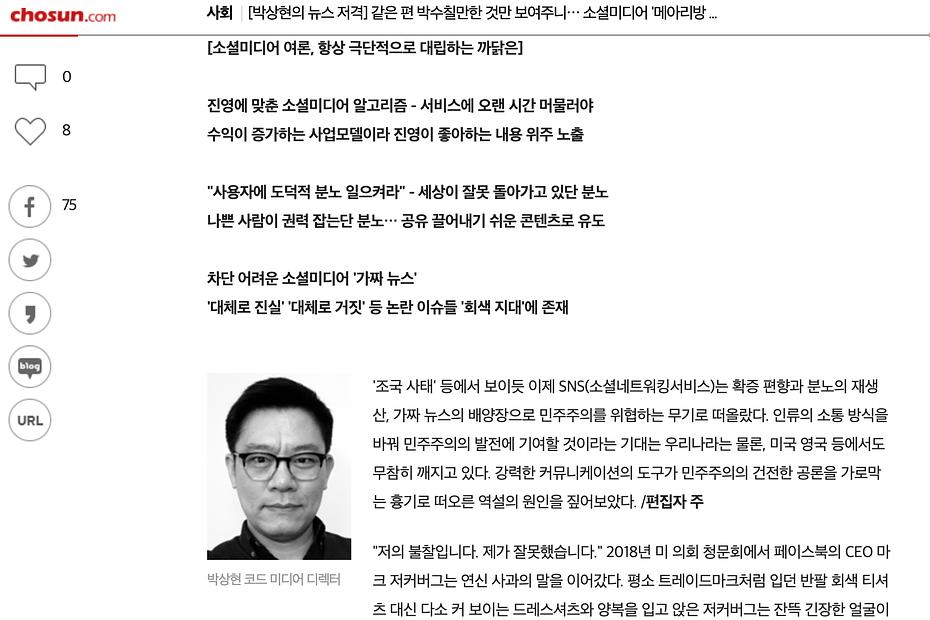 박상현-칼럼